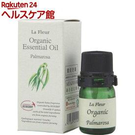 ラ・フルール オーガニックオイル パルマローザ(2mL)【ラ・フルール】
