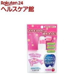 ハミケア いちご風味(25g)【more30】【ハミケア】