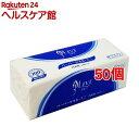 リビィ ペーパータオル ミニ(200枚入)(200枚入*50コセット)【リビィ】