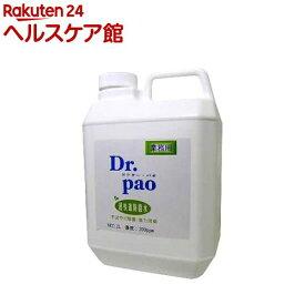 超快適除菌水 ドクター・パオ 200ppm(2倍濃縮)(2L)【Dr.パオ】