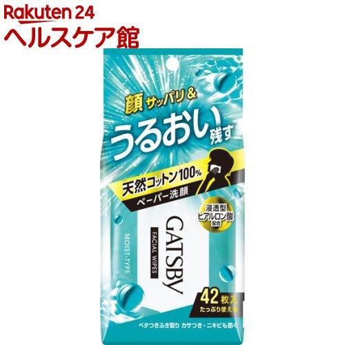 ギャツビー フェイシャルペーパー モイストタイプ(42枚入)【GATSBY(ギャツビー)】