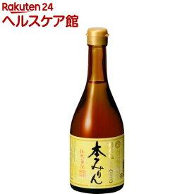 白扇酒造 福来純 伝統製法 熟成本みりん(500mL)