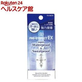 プロアイフェクト EX(12ml)