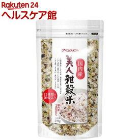 ベストアメニティ 国内産 美人雑穀米(250g)【ベストアメニティ】