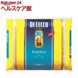 【訳あり】ディチェコ No.10 フェデリーニ(5kg)【ディチェコ(DE CECCO)】[パスタ]