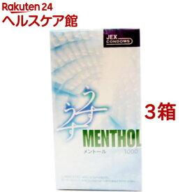 コンドーム/うすうす メントール 1000(12個入*3箱セット)【うすうす】