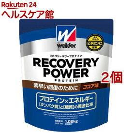 ウイダー リカバリーパワープロテイン ココア味(1.02kg*2コセット)【ウイダー(Weider)】