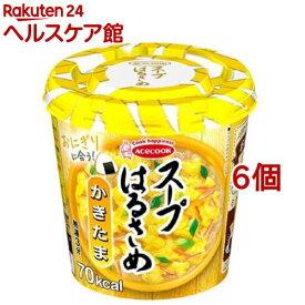 スープはるさめ かきたま(6コセット)【スープはるさめ】