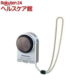 パナソニック メンズシェーバー スピンネット・リチウム シルバー調 ES6801P-S(1セット)