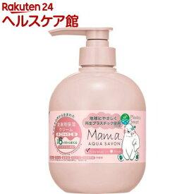 ママ アクアシャボン モイストマルチクリーム フラワーアロマウォーターの香り(400g)【ママ アクアシャボン】