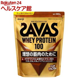 ザバス ホエイプロテイン100 リッチショコラ味(1050g(約50食分))【ザバス(SAVAS)】