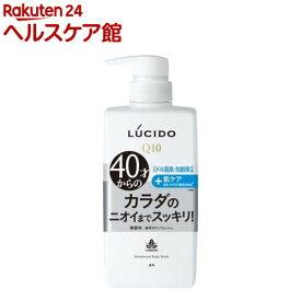 ルシード 薬用デオドラントボディウォッシュ(450mL)【ルシード(LUCIDO)】