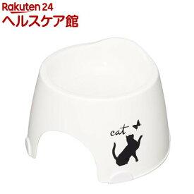 猫専用フードボウル すべり止め付 ホワイト(1コ入)