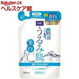 DHC 濃密うるみ肌 薬用美白化粧水 詰替用(180ml)【more20】【DHC】