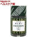 FAUCHON オレガノ フランス産(7g)【FAUCHON(フォション)】