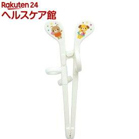 エジソンのお箸 Mini 右手用 ホワイト(1膳入)【エジソンママ】