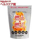 アルプロン トップアスリートシリーズ 燃え燃え(450g)【トップアスリートシリーズ】