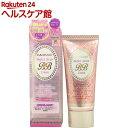 キャンメイク パーフェクトセラムBBクリーム 01 ライト(30g)【キャンメイク(CANMAKE)...