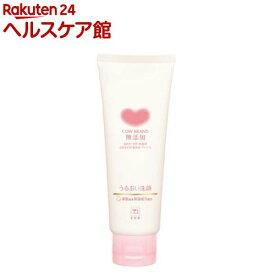 牛乳石鹸 カウブランド 無添加 うるおい洗顔(110g)【カウブランド】