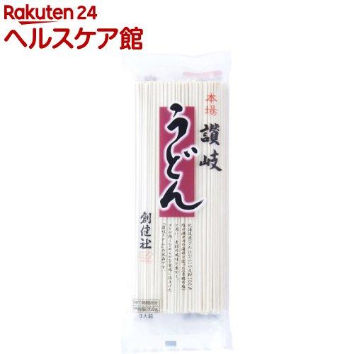 創健社 本場 讃岐うどん(250g)【創健社】