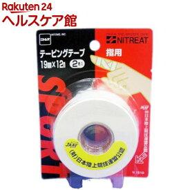 テーピングテープ 指用19(2巻入)