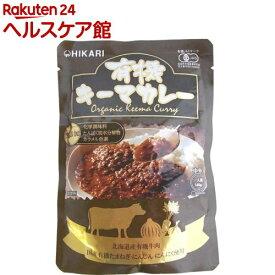 光食品 有機キーマカレー 中辛(140g)【spts2】