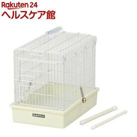 ライトキャリー S(1セット)【SANKO(三晃商会)】