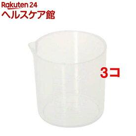 生活の木 プラスチックビーカー(20ml*3コセット)【生活の木】