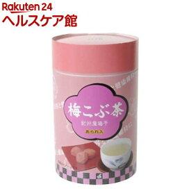 【訳あり】OSK 梅こぶ茶 あられ入(90g)