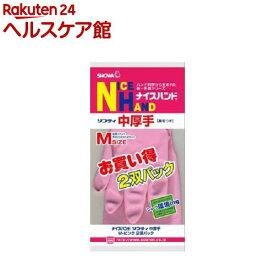 ナイスハンド ソフティ 中厚手 Mサイズ ピンク(2双パック)【ナイスハンド】