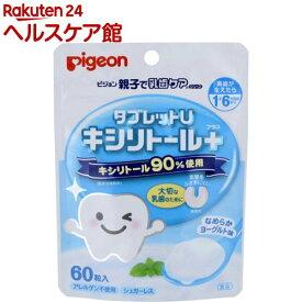 ピジョン 親子で乳歯ケア タブレットU キシリトールプラス なめらかヨーグルト味(35g(60粒入))【親子で乳歯ケア】