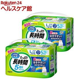 リリーフ 5回分吸収 たっぷり長時間 L-LL(13枚入*2袋セット)【リリーフ】