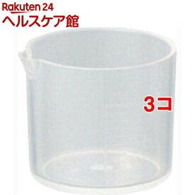 生活の木 プラスチックビーカー(10ml*3コセット)【生活の木】