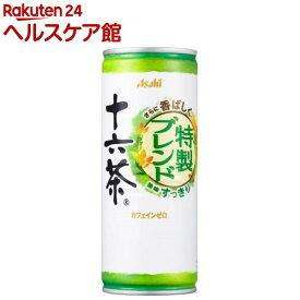 十六茶(245g*30本入)【十六茶】