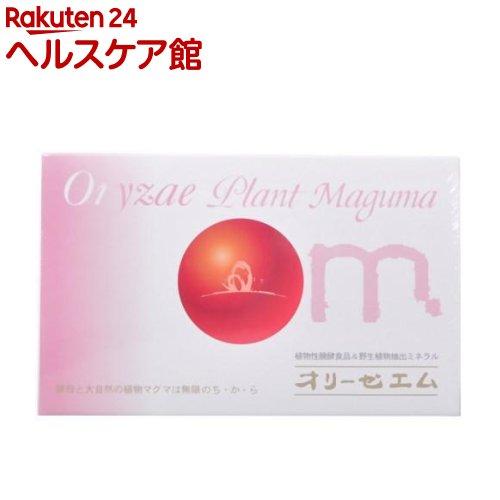 オリーゼエム(3g*60包)【オリーゼ】