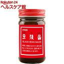 ユウキ 豆ち醤(130g)