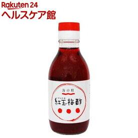 海の精 紅玉梅酢 10780(200ml)【spts4】