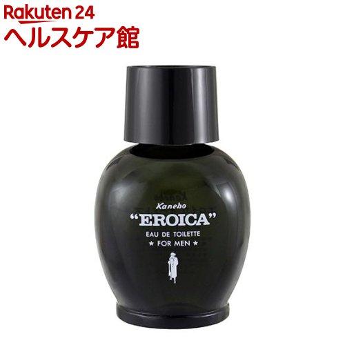 エロイカ オードトアレ(120mL)【EROICA(エロイカ)】