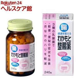 わかもと整腸薬(240錠入)【わかもと】