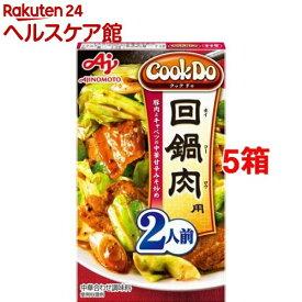 クックドゥ 回鍋肉用(50g*5コセット)【クックドゥ(Cook Do)】