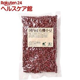 ビオ・マルシェ 国産有機小豆(200g)