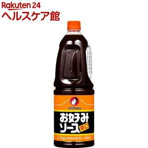 オタフク お好みソース 辛口(2.1kg)
