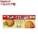 尾西のライスクッキー ココナッツ風味(8枚入)[防災グッズ 非常食]