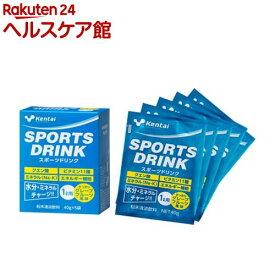 Kentai(ケンタイ) スポーツドリンク 1L用(40g*5袋入)【kentai(ケンタイ)】