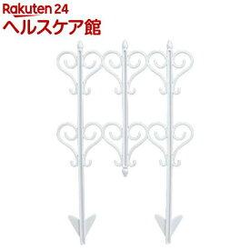 リッチェル ガーデンフェンス ロイヤル ホワイト 小(4本入)