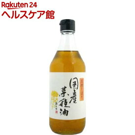 平田の圧搾しぼり 国産菜種油(450g)【spts4】