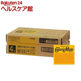 カロリーメイト ブロックタイプ チーズ味(4本入*30コセット)【spts9】【spts3】【カロリーメイト】
