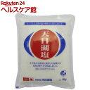 天日湖塩(1kg)【天外天】