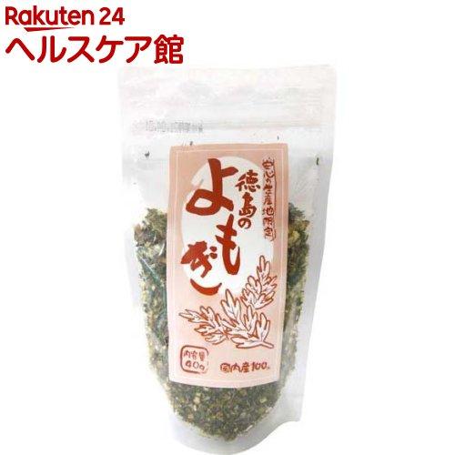 徳島のよもぎ茶(60g)【小川生薬】