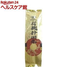 日本農産 有機静岡茶(200g)【日本農産】